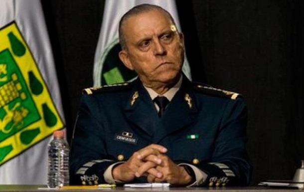 В США за наркоторговлю арестовали экс-министра обороны Мексики